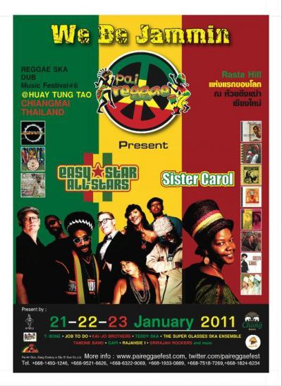 Reggae Festivals, News and Music From Around the World